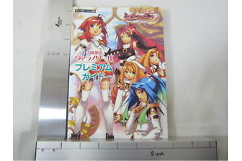 VARA NOIR Gakuen Toshi Premium Game Guide Book Japan Play ...