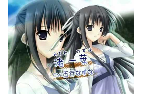 Yosuga no sora The Game opening - YouTube
