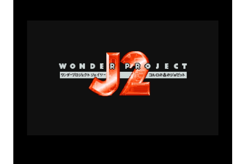 Romhacking.net - Games - Wonder Project J2: Koruro no Mori ...