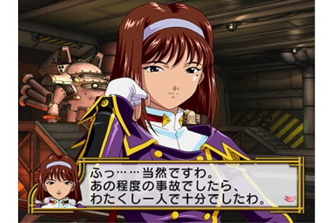 File:Sakura Wars 4 screenshot A.jpg - Wikipedia