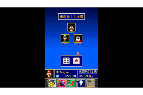 Nintendo DS Longplay [038] Yakuman DS - YouTube