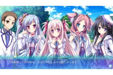 Sekai to Sekai no Mannaka de Download Free Full Game ...