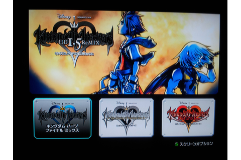 Kingdom Hearts HD 1.5 Remix Japanese version unboxed - Gematsu