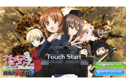 Girls & Panzer: Great Tankery Operation! (game for mobile ...