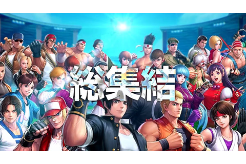 The King of Fighters All-Star latest trailer - Gematsu