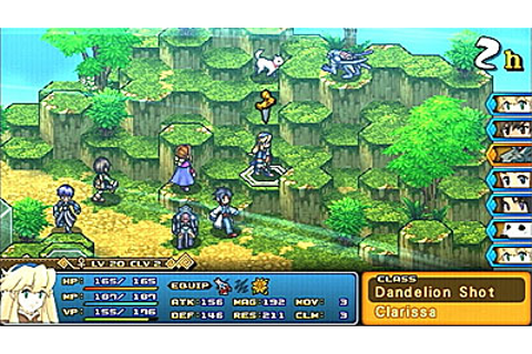 Wild ARMs XF Review for the PlayStation Portable (PSP)