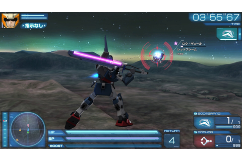 Anime Games HD: GC Mobile Suit Gundam: The Ace Pilot