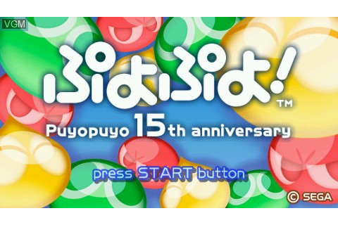 Puyo Puyo! 15th Anniversary for Sony PSP - The Video Games ...