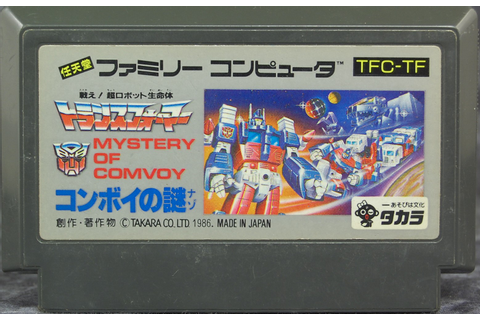 Review a Bad Game Day! Transformers: Mystery of Convoy ...