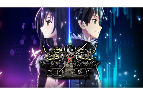 Accel World vs. Sword Art Online: Millennium Twilight ...