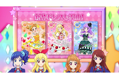 User blog:Abcioh12/Aikatsu! phone game-Aikatsu! Photo on ...