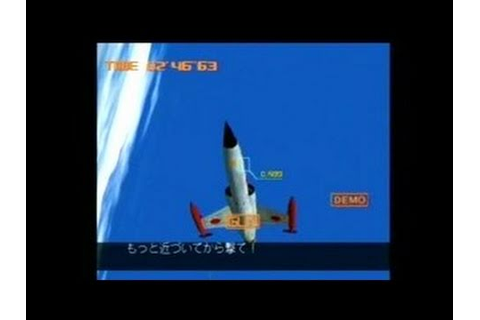 AeroWings 2: Air Strike Dreamcast Gameplay_2000_02_09_3 ...