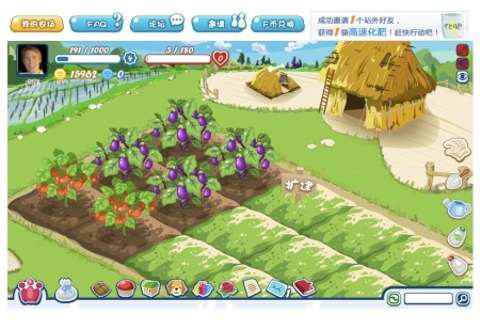 China's growing addiction: online farming games | VentureBeat