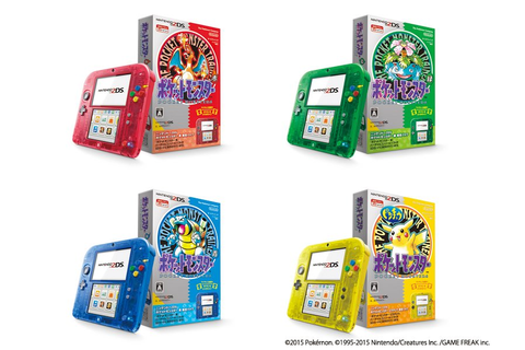 Packs 2DS édition Pokémon au Japon