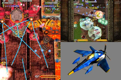 Gigawing Generations (New) from Taito - PS2