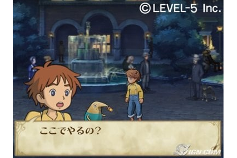 Ni no Kuni Translation [ENG] | GBAtemp.net - The ...