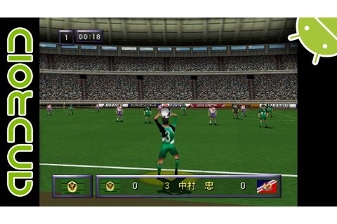 J.League Live 64 (J) | NVIDIA SHIELD Android TV ...
