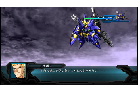 2nd Super Robot Wars Original Generation グレイターキンII All ...