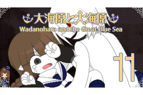 Isa Plays: Wadanohara and the Great Blue Sea - Part 11 ...