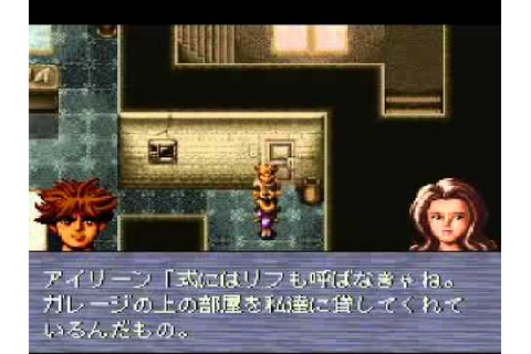 Solid Runner - SFC/Snes - Japan - YouTube