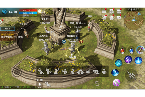 Play Lineage II Revolution on PC and Mac with BlueStacks ...