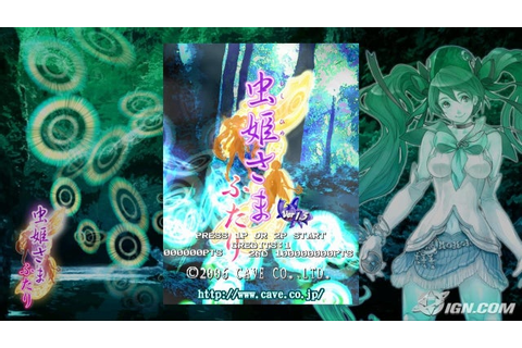 Game NORIBA!: Mushihimesama Futari ~ver 1.5~ Review