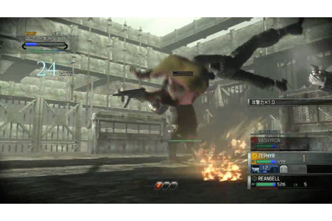 Resonance of Fate: Battles Gameplay HD - YouTube