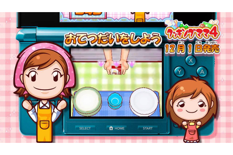 Cooking Mama 4 : Magic Kitchen - TGS 2011 Trailer HD - YouTube