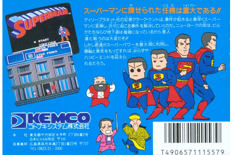 Superman (1987) NES box cover art - MobyGames