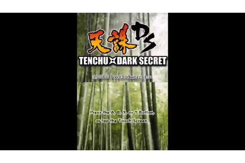Tenchu Dark Secret (DS) part 1 : a gameplay of this awful ...