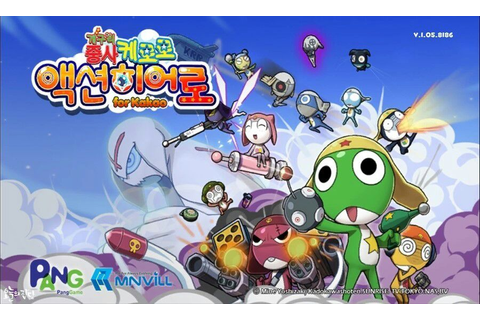 Every Keroro Gunsou Video Game | Anime Amino