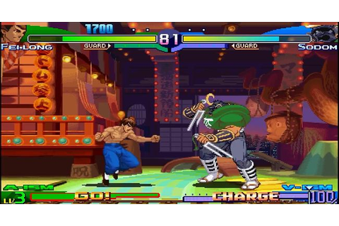 Street Fighter Alpha 3 - Free Download PC Game (Full Version)