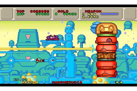 Fantasy Zone II : The Tears of Opa Opa : images du jeu sur ...