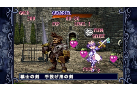 Princess Crown | Download Game PSP PPSSPP PS3 Free