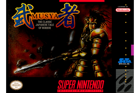 SNES A Day 138: Musya - SNES A Day