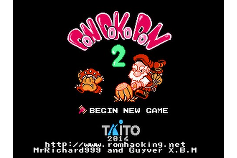 Don Doko Don 2 - English Translated - YouTube