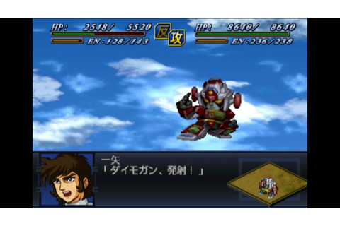 Super Robot Wars Alpha 2 - Daimos Attack - YouTube