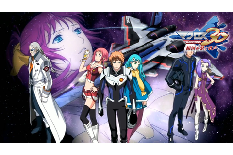 Macross 30: Voices across the galaxy - Live 2015/07/10 (1 ...