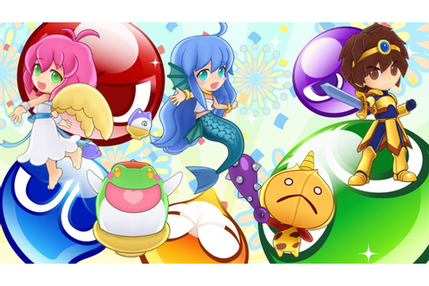 Puyo Chronicle - Skill Battle Exclusive Chain Animations ...