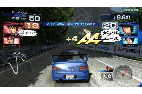 First screens of Initial D Stage 6AA » SEGAbits - #1 ...