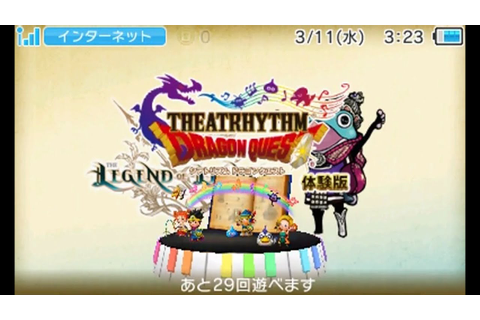 [eShop JP Demo] Theatrhythm Dragon Quest - YouTube