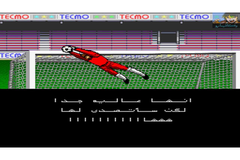 Captain Tsubasa 3 The Story Of Italy Hack { 7 } By ...