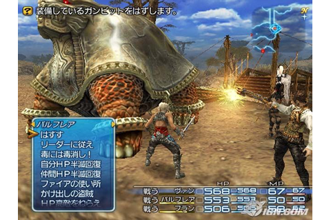 All Gaming: Download Final Fantasy XII (pc game) Free