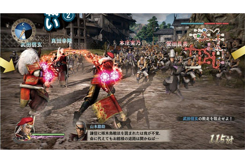 Newly Announced PS4/PS3/PS Vita Exclusive Samurai Warriors ...