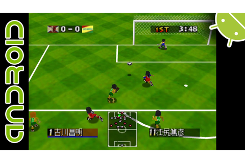 J.League Eleven Beat 1997 (J) | NVIDIA SHIELD Android TV ...