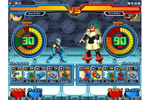 Rockman EXE Battle Chip Stadium arcade video game by ...