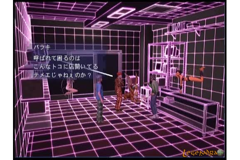 Shin Megami Tensei Nine Fiche RPG (reviews, previews, wallpapers ...