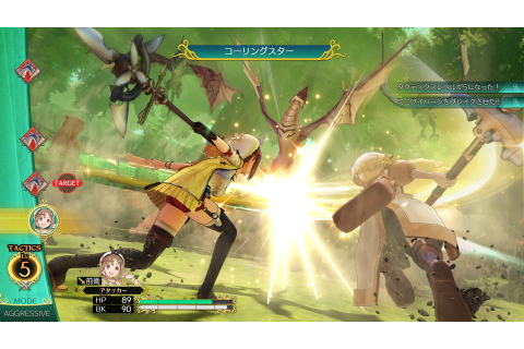 Atelier Ryza: Ever Darkness & the Secret Hideout ...