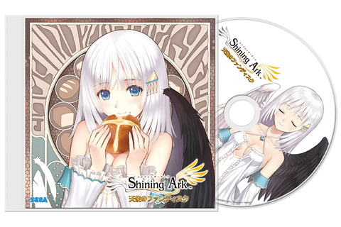Shining Ark Tenshi no Fandisc. Soundtrack from Shining Ark ...