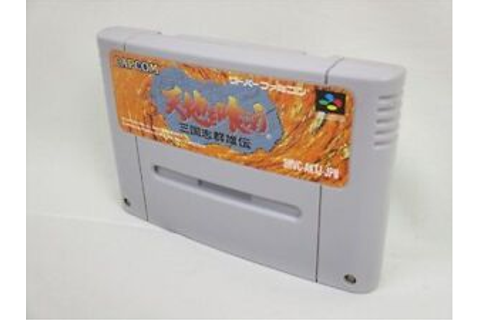 TENCHI WO KURAU Super Famicom Nintendo Video Game ...